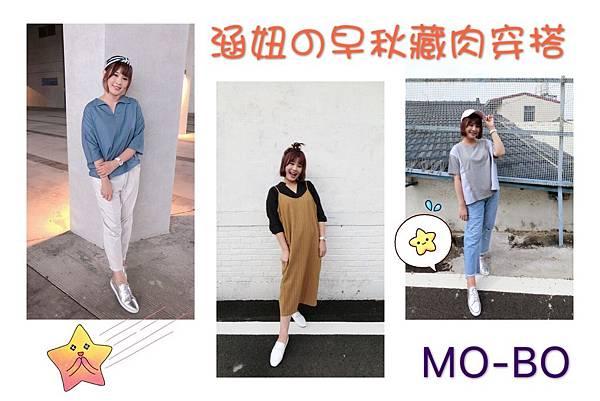 Mobo_180921_0003.jpg
