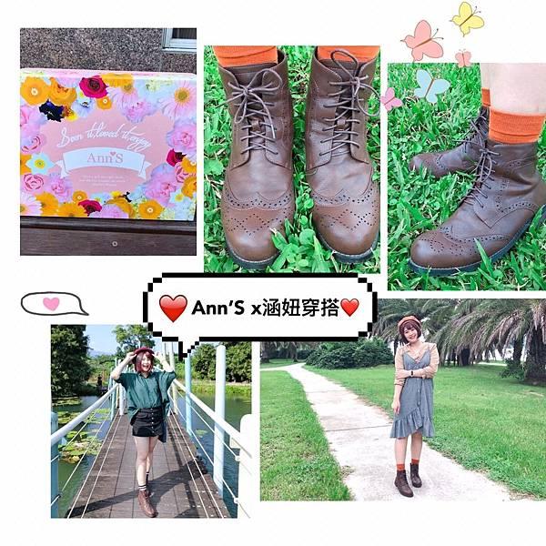 Anns靴子_181024_0024.jpg