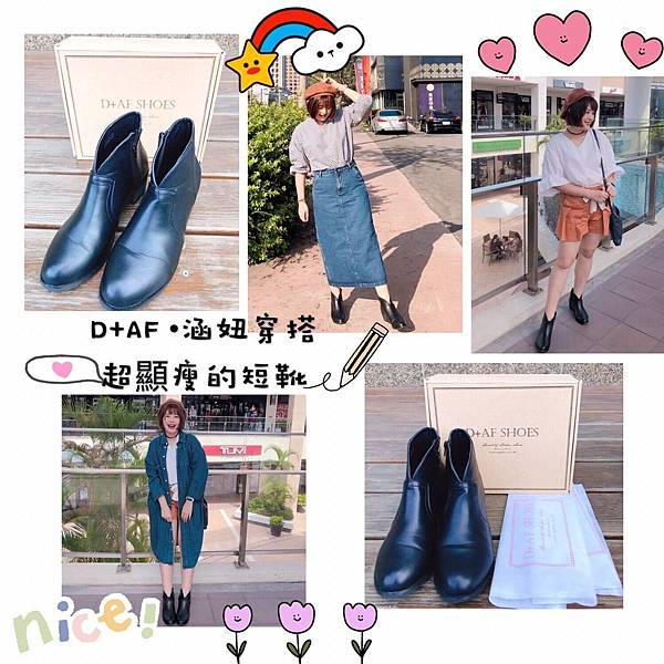 https://www.daf-shoes.com/product/search?searchName=s00006149&utm_source=fb&utm_medium=model&utm_campaign=20181003_han_s00006149&utm_content=ya