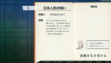 2014-07-13_2-40-07