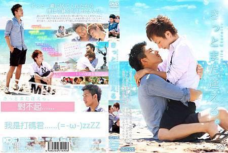 KPAN006_DVD