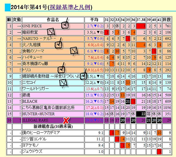 2014-09-15_19-07-13