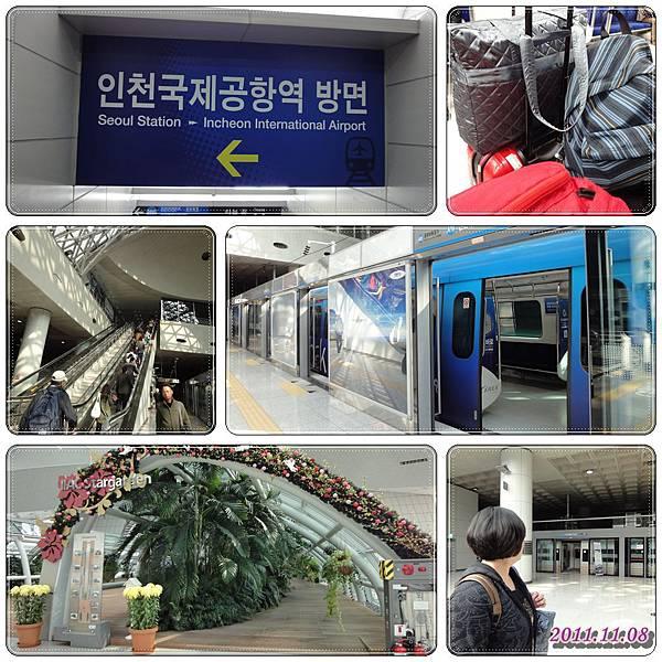 1108-05-機場捷運.jpg