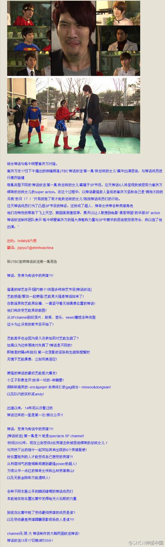 03.17新聞