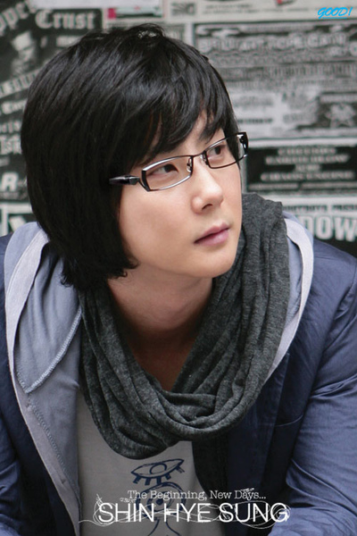 shinhwa-Hye Sung23.jpg