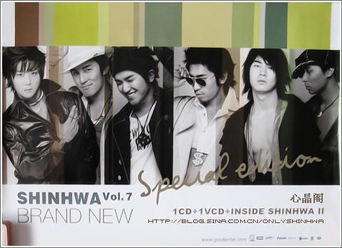 2004年7th-Brand New01.jpg