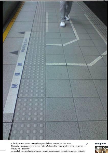 台北捷運排隊線