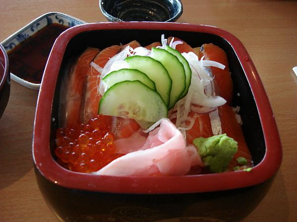 鮭魚生魚片飯$18