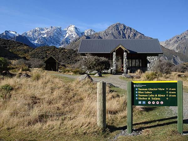 前往Tasman Glacier View