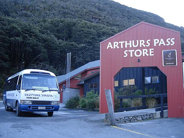Arthur's Pass休息一下