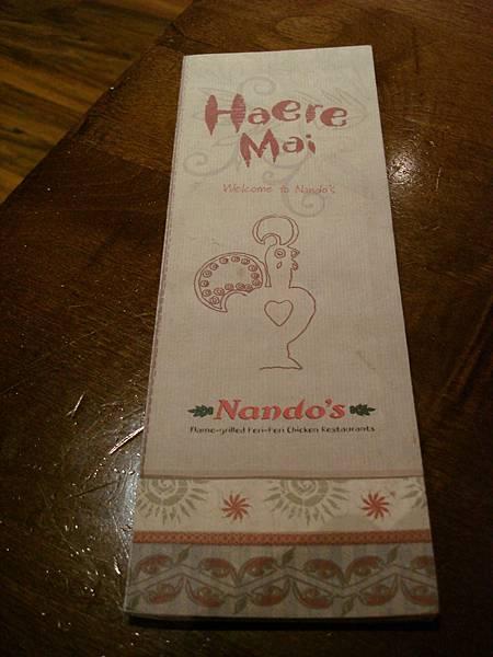 Nando's烤雞
