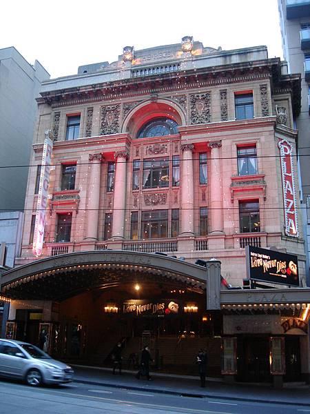 我們看歌劇的歌劇院