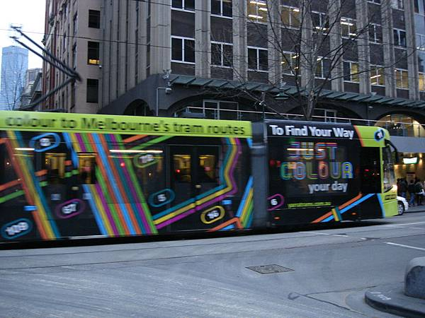 市中心tram廣告