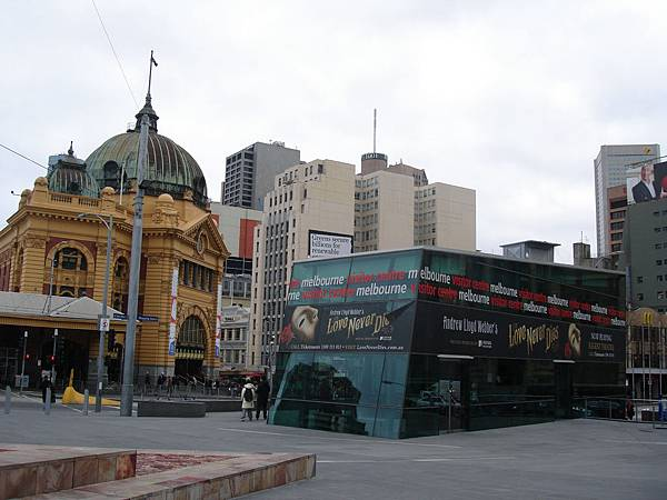 Flinders Station & Information Centre
