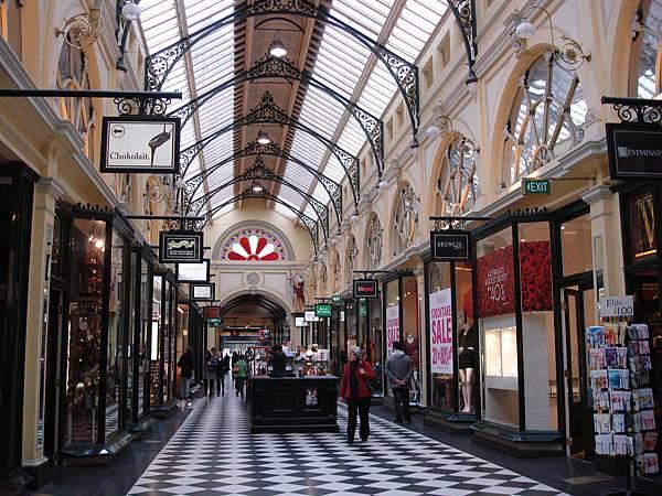 Royal Arcade