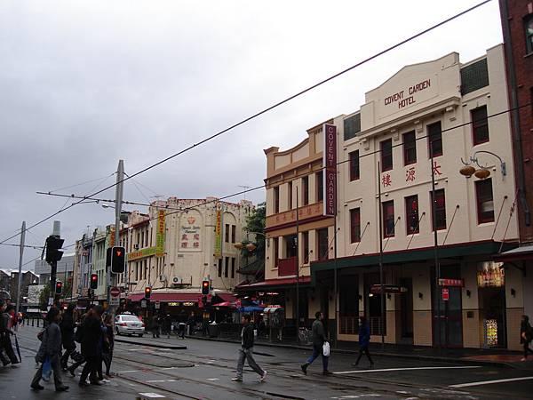 Sydney中國街一角