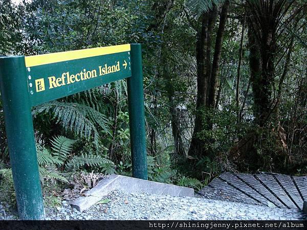 最美的點:Reflection Island