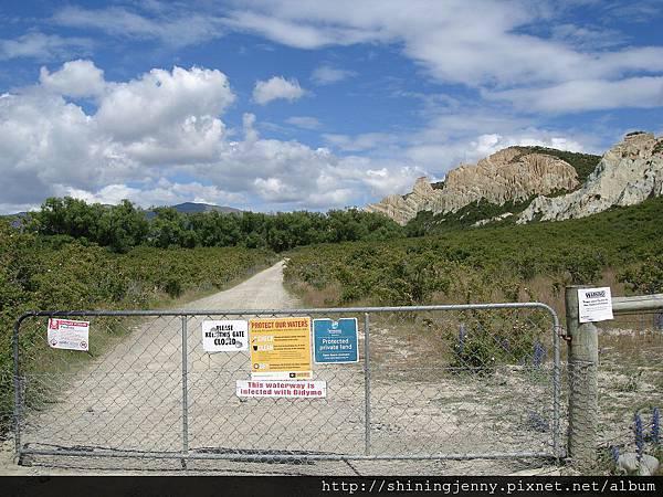 Clay Cliffs是私人地