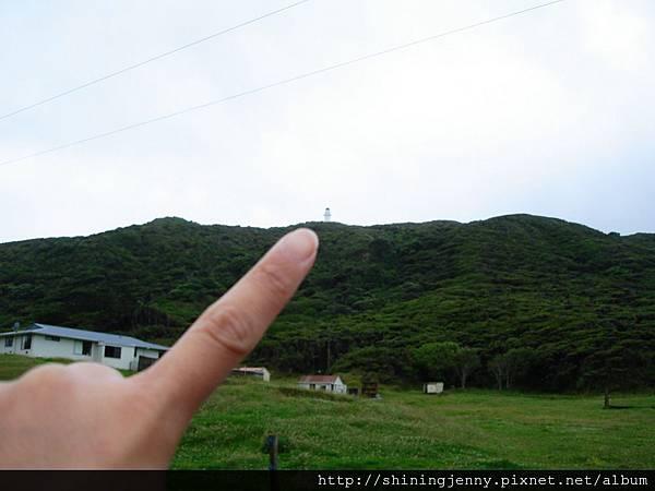 這是我們的目標:East Cape燈塔