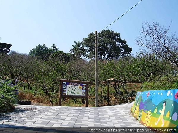 嘉義縣梅山公園