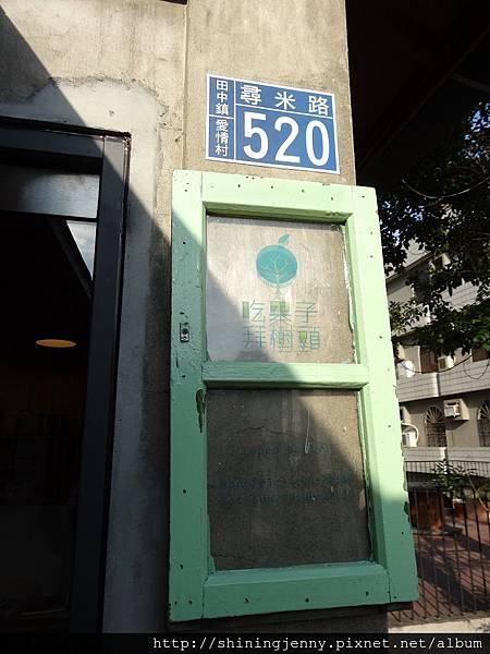 DSC04049.jpg