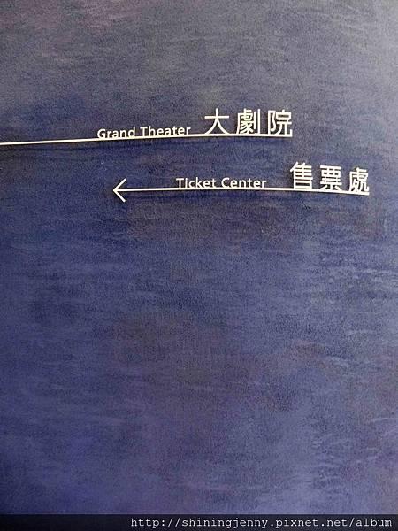 DSC00334_副本.jpg