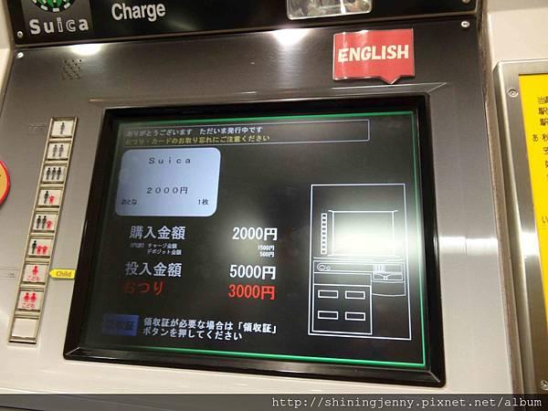 DSC00388_副本.jpg