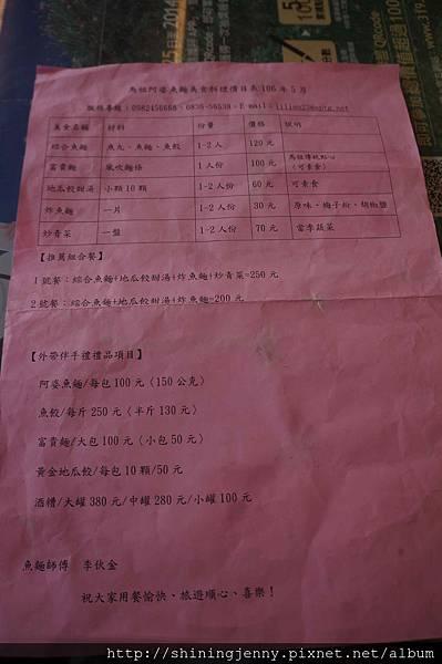 DSC03426_副本.jpg