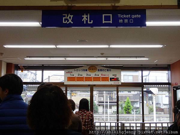 DSC02675_副本.jpg