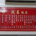 DSC03513_副本.jpg