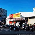IMG_7808_副本.jpg
