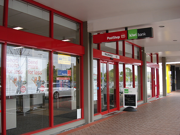 郵局&kiwi bank