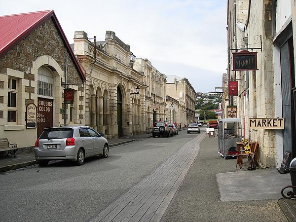 Harbour St