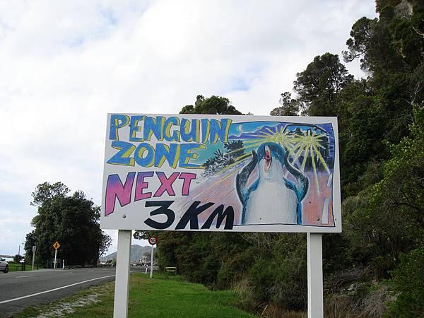 Pohara的小心企鵝圖畫超有趣