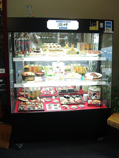 來吃有名的日本料理店KOHON湖畔