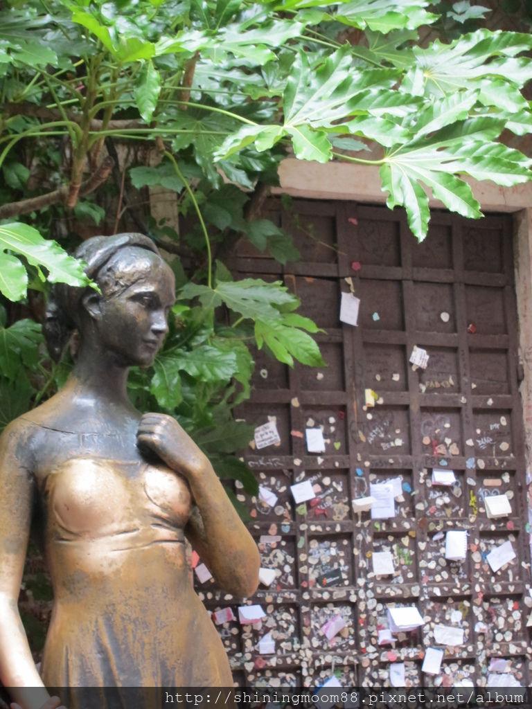 香港米蘭維洛納 101.jpg
