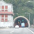 雪隧初體驗>///<.JPG