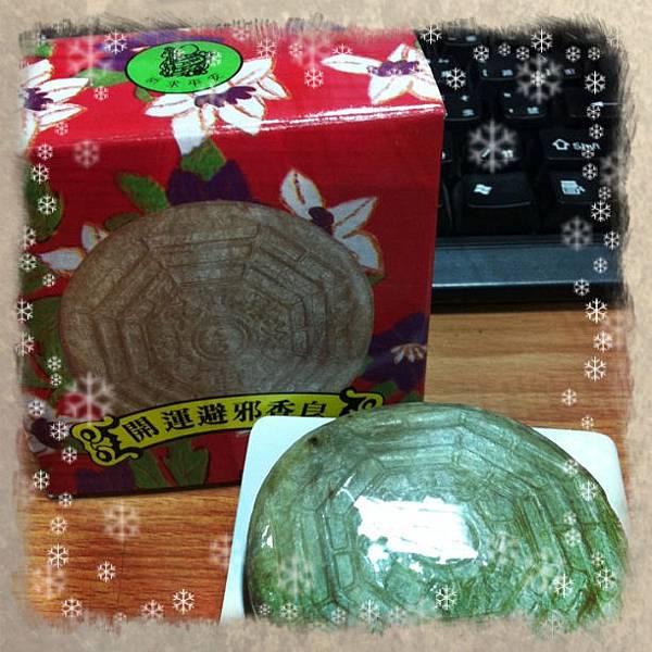 丸竹艾草香皂