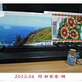201206-阿妙1