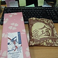 gift from 趙小鼎