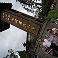 2012.08.11內湖國小