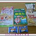 2014.06嬿鈴.JPG.jpg
