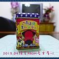 2015.04綺芳-1.jpg
