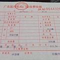 DSCF2601.JPG