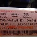 DSCF2781.JPG