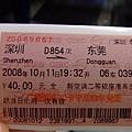DSCF2782.JPG