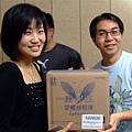 以慧抽到特別獎-蕾妮亞試用包一整箱.JPG
