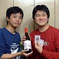 抽到了陳先生提供的紅酒 可惜我們不喝 殘念.JPG