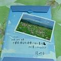 阿妙2007從日本寄給我的生日卡.JPG