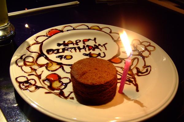 生日甜點.JPG